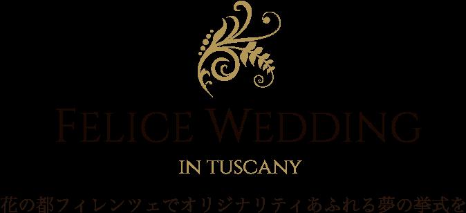FELICE WEDDING