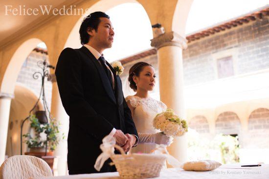 felicewedding
